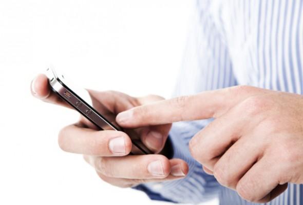 携帯盗み見